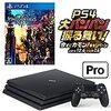 PlayStation 4 Pro 1TB お好きなダウンロードソフト2本セット(配信) + キングダム ハーツIII (Amazon限定特典配信付) CUH-7200BB01