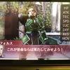 【原作】Echoes奮闘記:その11