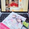 「自分もSNSも #かわいすぎてツラい 」を献本いただいた38歳男性サラリーマンが読み解く by #ローリエプレス