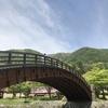 【穴場あり】木曽から飯田までドライブデート♡楽しかったところを5つご紹介。
