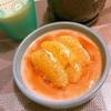河内晩柑×アールグレイ豆乳クレームブリュレ