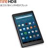 Amazon Fireタブレットで映画や音楽+Google Play。