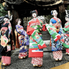 "BAND-MAID「エイプリールフール企画第二弾 BAND-MAIKO ""祇園町 Gion-cho""」"