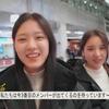 「映像」今月の少女探究#44「日本語字幕」