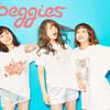 5月10日メジャーデビュー!僕オススメのガールズバンド「the peggies」を紹介するよ!