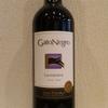 今日のワインはチリの「ガトー・ネグロ カルメネール」1000円以下で愉しむワイン選び(№66)