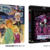 機動戦士ガンダム THE ORIGIN VI 誕生 赤い彗星のブルーレイ&DVDを最安値で予約する!