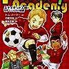 親子で読んで欲しいサッカー小説