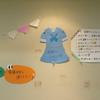 菊陽中3年生が職場体験に来ました!!