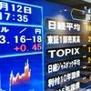 日経平均株価で見る30年 円相場との関連性 仮想通貨との将来性
