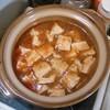 1、2、3日目の麻婆豆腐