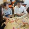 クリスマスパーティーに向けて楽しんじゃおう!|新横浜の就労移行支援・継続A型【個別支援】