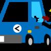 アンヒンジドサーフボード&BMT入荷情報!東京江戸川店中古ボード入荷情報、スタッフ中村のお勧めボード