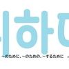 9月第3週(#237)旅するK-POP