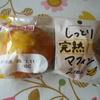 神戸屋 しっとり完熟バナナマフィン2個入