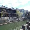 佐原の町で水辺散策、そこから徒歩で香取神宮へ(千葉県香取市・さわら)