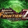 【MHFZ】PS4版 モンスターハンターフロンティアZを遊んでみた感想