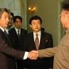 北朝鮮の真実9 日朝首脳会談の茶番。どっちが日本の味方なの!?