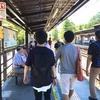 鎌倉七福神巡りの旅