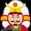 日本史から学べる教訓 vol.16 武田信玄【統率力のある人の特徴がわかる!】