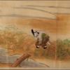 伊勢物語「芥川」
