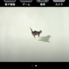 iOS4への旅