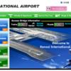 関西国際空港の外貨両替はどこがお得?