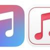 これがiOS15のデザインか、新しくなったApple Music for Artistsアプリアイコンから