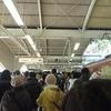 箱根湯本の中村家でお鮨をいただきつつ往路5区を応援して感動!