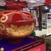 山中漆器祭  加賀市山中温泉