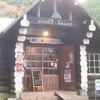 千早赤阪村にあるPasta & Cafe【Woody Heart(ウッディ ハート)】でランチを食べに行って来た!