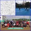 ウィンザー講習会、横須賀三浦地区強化練習会、鎌倉高校合同練習会