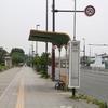 緑四丁目(大阪市鶴見区)