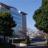 大学群の横浜四大学って何?