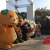 ことしのゆるキャラ日本一は?グランプリが松山で開幕