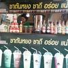 タイの暑さと冷製パスタ