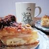 TERA COFFEE(テラコーヒー) @白楽 今年のタルトタタン初めはテラコーヒーから
