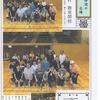 中村SC バウンドテニス教室(最終回)