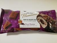 赤城乳業「イベールアイスデザート」ラムレーズンがラムレーズンも美味しいプレミアムなアイスな件。