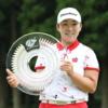 ゴルフ「ニチレイレディス」は韓国の申ジエが貫禄勝ちの大会3連覇!