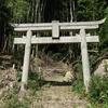 石切八社主神社 【心霊スポット関西】