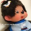 横浜人形の家限定「YOKOHAMAモンチッチ」がやって来た!
