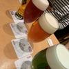 カラフルなビール?!いろんなビールが楽しめるヱビスバー🍺