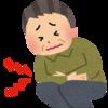 腹痛(急性腸炎)の漢方療法!その処方とは?