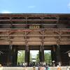 東大寺大仏殿(奈良県)