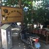 ミャンマー・バガンのおすすめカフェ&レストラン