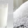 コーヒーと添加物の基礎知識、コーヒーと砂糖・ミルクとの出会いと相性について