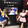 〜ENNICHI by 1-10〜メディア内覧会♪