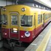 鉄道の日常風景112…過去20120901京阪旧3000系乗車記