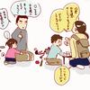 遊び場でのモヤモヤ②